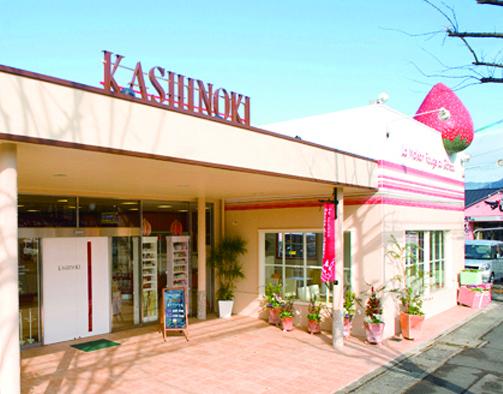果子乃季遠石店舗写真